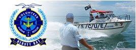 Marine Rescue Hervey Bay